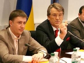 Наша Украина пойдет на выборы в составе Блока Ющенко