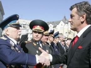 Ющенко: Нужно не только помнить историю, но и заботиться о ветеранах
