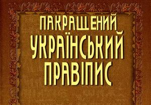 Корреспондент выяснил, почему в Украине стали популярны политическая сатира и юмор