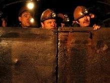 Во время пожара в донецкой шахте пропал горняк