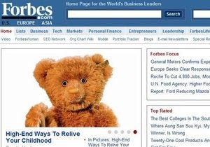 Президент и исполнительный директор Forbes Media покинули свои посты