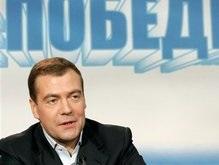 Баррозу поздравил Медведева