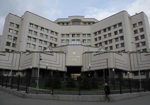 КС не исключает, что договор о пролонгации базирования ЧФ РФ может быть оспорен
