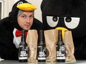 Ядерный пингвин: В Шотландии изготовили самое крепкое в мире пиво