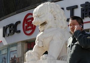 Американский банк отобрал у китайского звание самого дорогого в мире