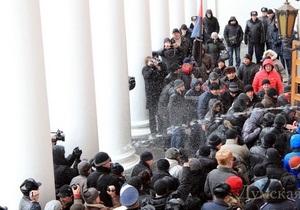 В Одессе ищут участников акции протеста под мерией