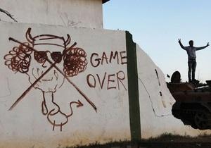 В МИД Ливии уверяют, что войска Каддафи не намерены занимать Бенгази