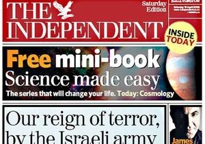 Лебедев официально стал собственником британской газеты The Independent
