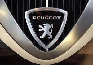 Автомобили Peugeot Citroen будут собираться в Индии