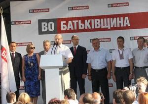 Вслед за Партией регионов документы в ЦИК подала Объединенная оппозиция