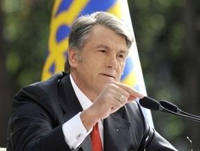Ющенко: Правительство не способно приватизировать ОПЗ с пользой для Украины