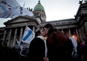 В Аргентине разрешили однополые браки