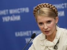 Тимошенко: Мои кучмисты – самые лучшие в мире