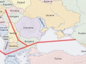 Россия и Словения подписали соглашение по Южному потоку