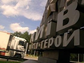 Новости Киева - Вице-премьер-министр Украины Александр Вилкул  - фуры - До лета под Киевом должны появиться площадки для фур - вице-премьер