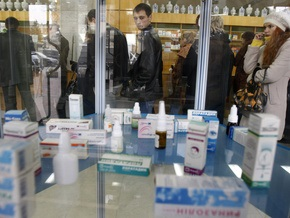 Налоговая: Цены в ста киевских аптеках завышены