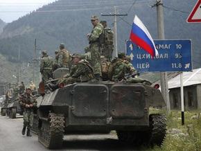Россия недовольна  двусмысленностями  в докладе ЕС о войне в Южной Осетии