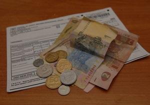 Ъ: В Киеве могут вырасти тарифы на тепло