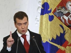 Фотогалерея: Послание от Медведева