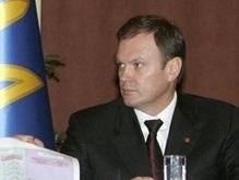 МЧС Украины и России подписали План совместных действий