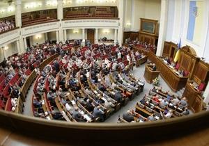 Коалиция явилась в Раду с часовым опозданием. Нардепы приступили к закону о референдуме