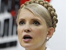 Тимошенко хочет пересмотреть договоренности с Vanco International