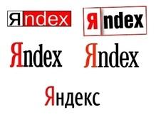 Яndex перевел свой логотип на кирилицу