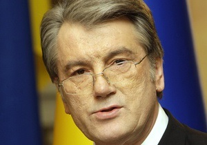 Ющенко рассказал, что происходит на полиграфкомбинате Украина