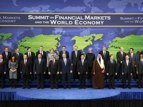 Следующий саммит G20 состоится в апреле в Лондоне