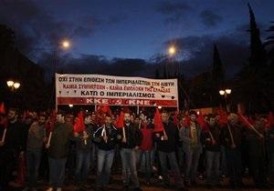 В Греции прошел марш протеста против военной операции в Ливии