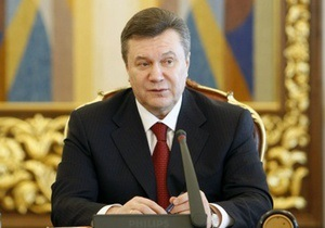 Янукович утвердил полномочия своей Администрации