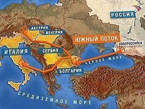 Россия предложила Турции сотрудничество по  Южному потоку