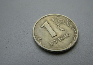 Украина может выпустить в России облигации, номинированные в рублях