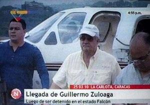 В Венесуэле арестован владелец единственного оппозиционного телеканала