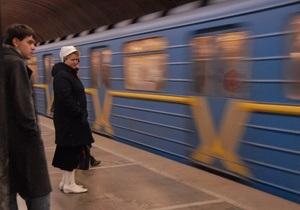 Киевский метрополитен призывает горожан выбрать политиков и артистов для озвучки станций метро