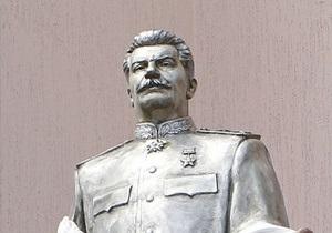 Памятник Сталину обошелся запорожским коммунистам в более чем 100 тысяч гривен