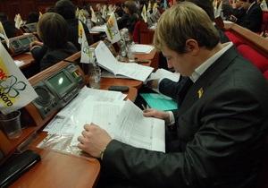 Сегодня в Киевсовете представят бюджет столицы на 2010 год