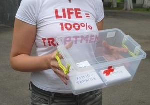 Новости медицины - новости Украины - минздрав: у стен Минздрава прошла акция онкобольных