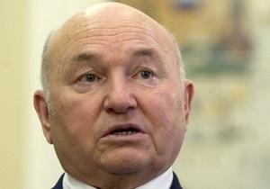 Лужков летит в Киев поздравлять Януковича