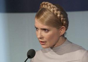 Тимошенко: Готовится сдача России территории Украины