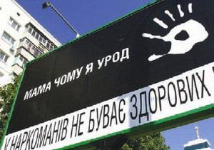 Эксперты: Украинская социальная реклама негативно влияет на психику