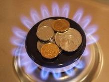 Вопрос о повышении цены газа для Украины до сих пор не решен
