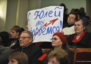 Тимошенко включит обманутых вкладчиков в проходную часть списка БЮТ
