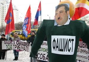 В Киеве сожгли чучело Саакашвили