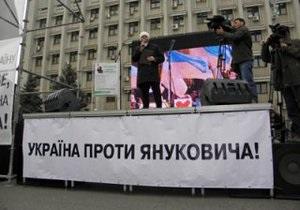 На Михайловской площади собираются участники митинга Украина против Януковича