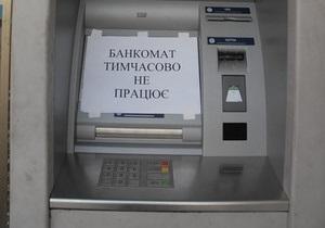Жители Черкасской области взорвали три банкомата