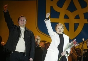 Народная самооборона решила поддержать Тимошенко на выборах