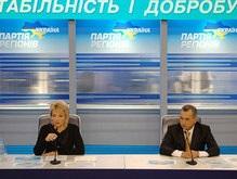 Колесников не хочет видеть Богатыреву в президиуме ПР