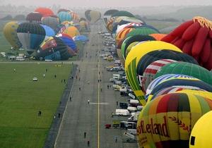 Фотогалерея: Шаром полети. Во Франции установлен новый рекорд по воздухоплаванию