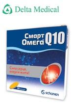 Смарт Омега™ Q10 – источник жизненной энергии